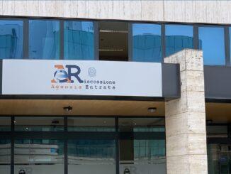 Agenzia delle Entrate Riscossione: conjtrollo situazione debitoria